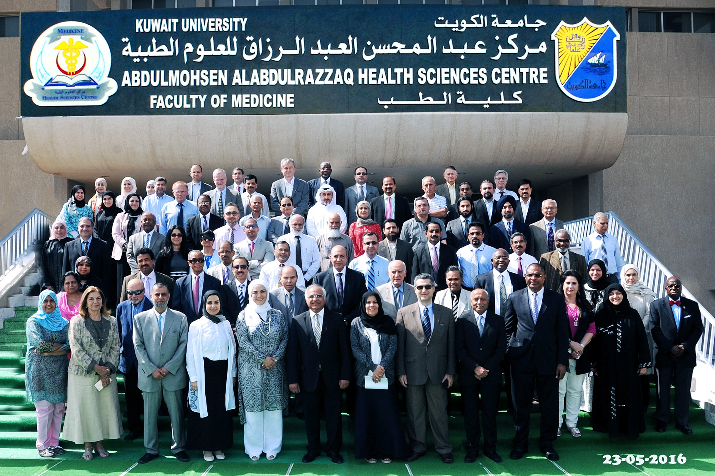 Health Sciences Center - Kuwait University